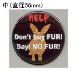 缶バッジピンタイプ=中(56mm)=「Don't buy FUR! Say! NO FUR!」