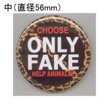 缶バッジピンタイプ=中(56mm)=No.1