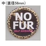缶バッジピンタイプ=中(56mm)=No.14