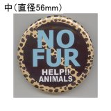 缶バッジピンタイプ=中(56mm)=No.9