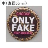 缶バッジピンタイプ=中(56mm)=No.2